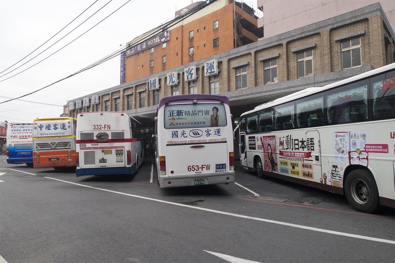 Taiwanese Bus - Happymind