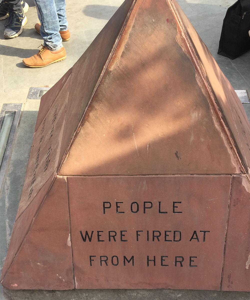 Jallianwala Bagh Memorial in Amritsar   Happymind Travels